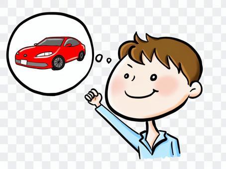 以買車為目標的男人