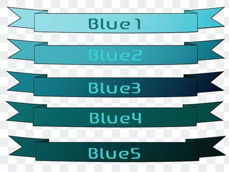 Ribbon light color gradation-set
