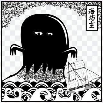 Umibozu Umibozu Youkai Superstition Legend
