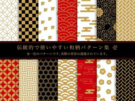 Traditional and easy-to-use Japanese pattern collection Ichi
