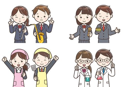 Club activity illustration 21