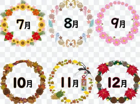 日曆每月徽標框架2