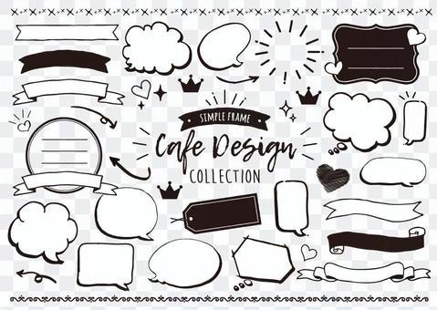咖啡廳設計講話泡泡