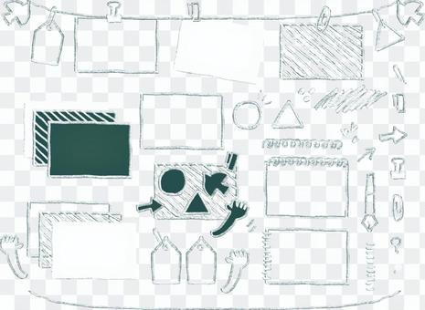 手描きチョークフレーム セット