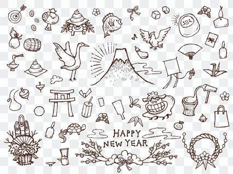 【手寫】新年禮物2