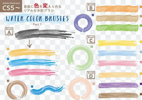 四種真正的水彩筆,可以改變顏色