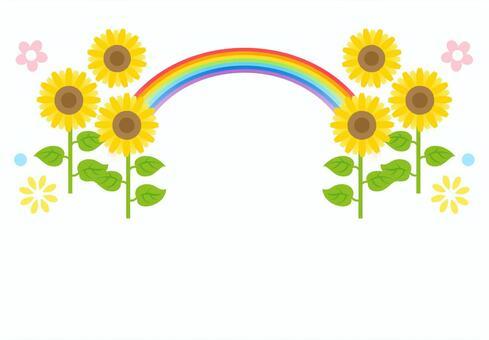 向日葵彩虹背景