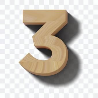 リアルな木製ブロック文字 3
