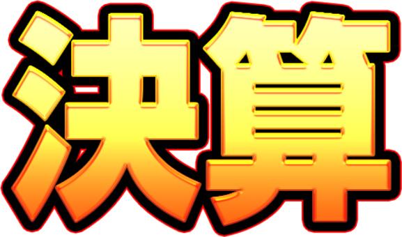 Settlement logo