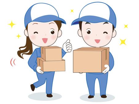 搬家-貨物搬運