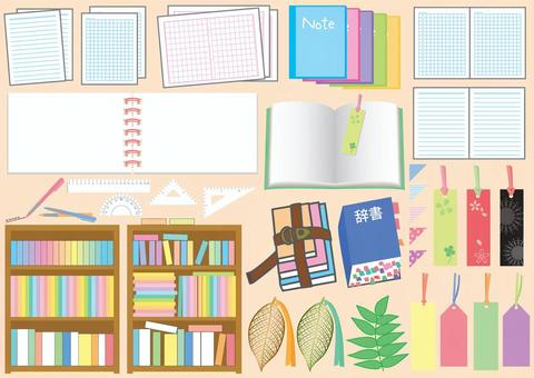 Books and Notes