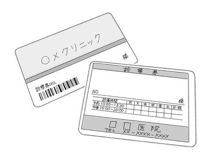 體檢券1張(黑白)