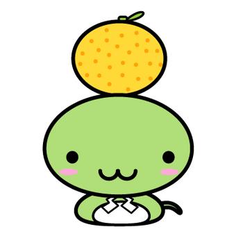 Snake and mandarin orange