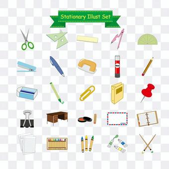 Stationary goods