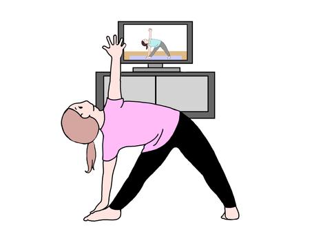 Yoga online lessons