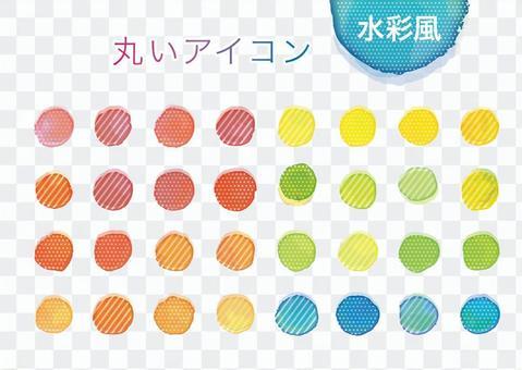 水彩風格圓形圖標