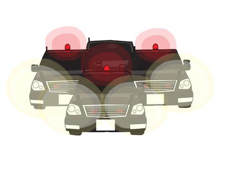 Guard vehicle