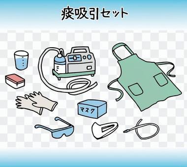 吸痰器,吸氣器,吸氣導管