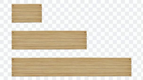 木頭字符串基地