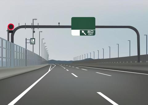 高速公路互換出口的例證
