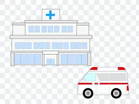 醫院和救護車(緊急車輛)