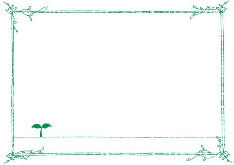 녹색 테두리