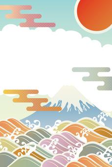 Mt. Fuji Japanese Pattern Frame