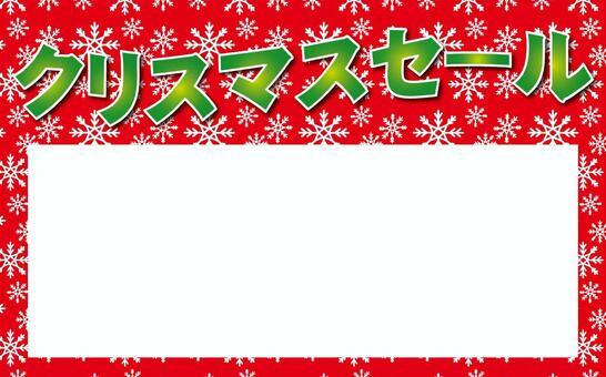 Price Ticket Christmas Sale