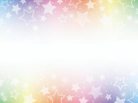 星星背景材料(彩虹色)