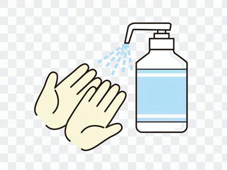 消毒11 手指消毒液ボトル