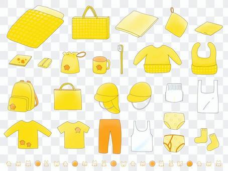 苗圃用品(黃色)