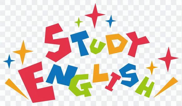 學習英語☆標誌