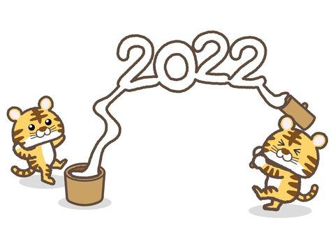 Tora 09_04(2022年年糕,賀年片)