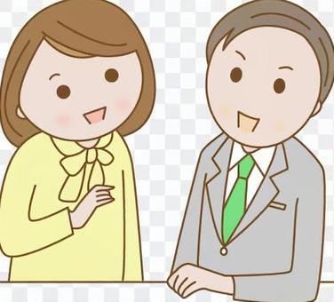 男性和女性交談