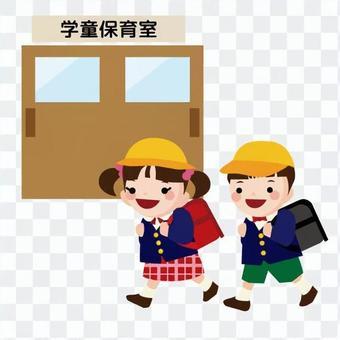 School child care room
