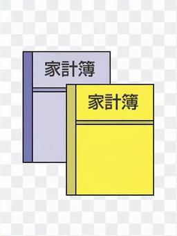銀行 黄色