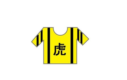 襯衫kju老虎