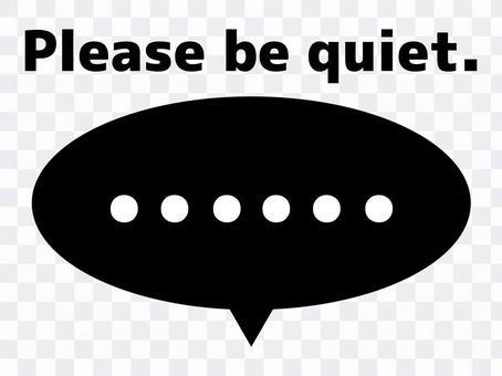 安静的英语