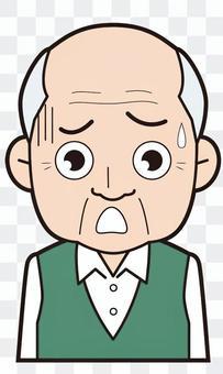 Grandpa (impatient)