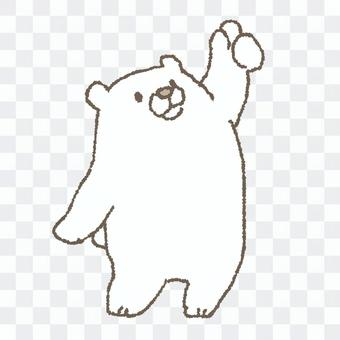 White bear pointing up