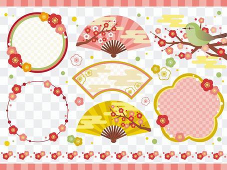 Plum blossoms Frame set