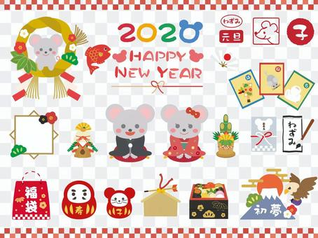 2020 Child Year Illustration Material Collection 2