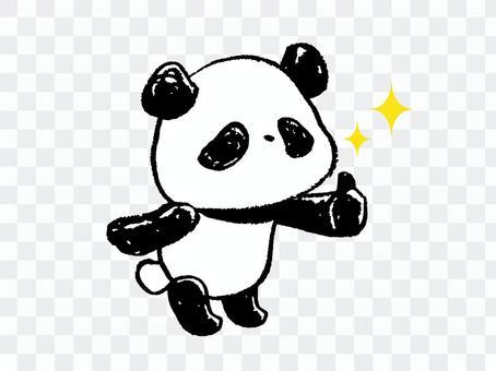 Child panda-better