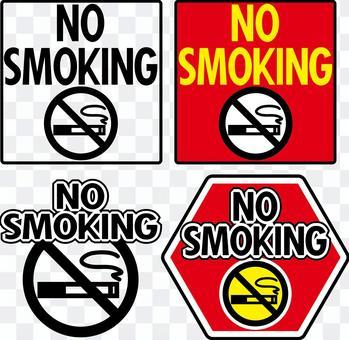 被設置的抽煙的標誌 - 禁菸標記