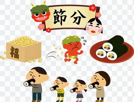 Setsubun set illustration