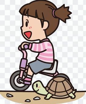 子ども 三輪車 カメと競争
