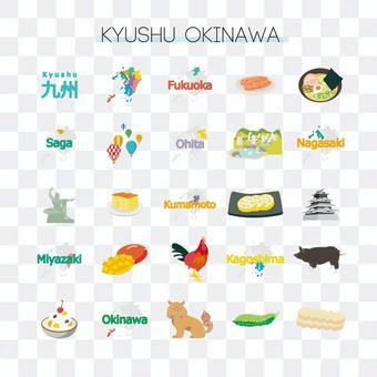九州 - 沖繩的插圖