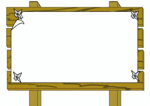框架:標誌