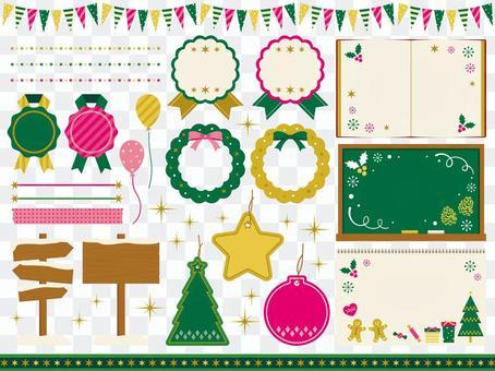 Clear color petit christmas set