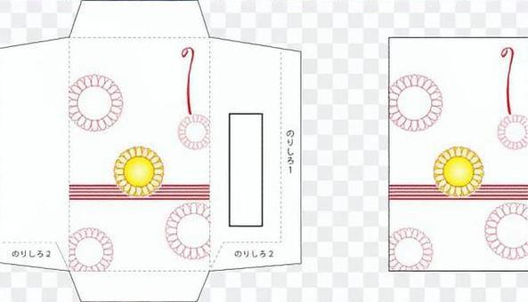 小袋包紙工藝盂蘭盆節節日向日葵